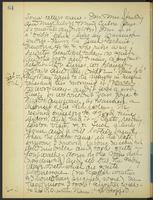 May Bragdon Diary, October 19, 1905 – October 20, 1905, p. 64