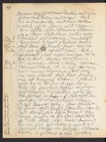 May Bragdon Diary, December 17, 1905 – December 23, 1905, p. 82