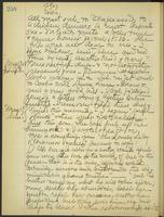 May Bragdon Diary, May 16, 1907 – May 19, 1907, p. 258